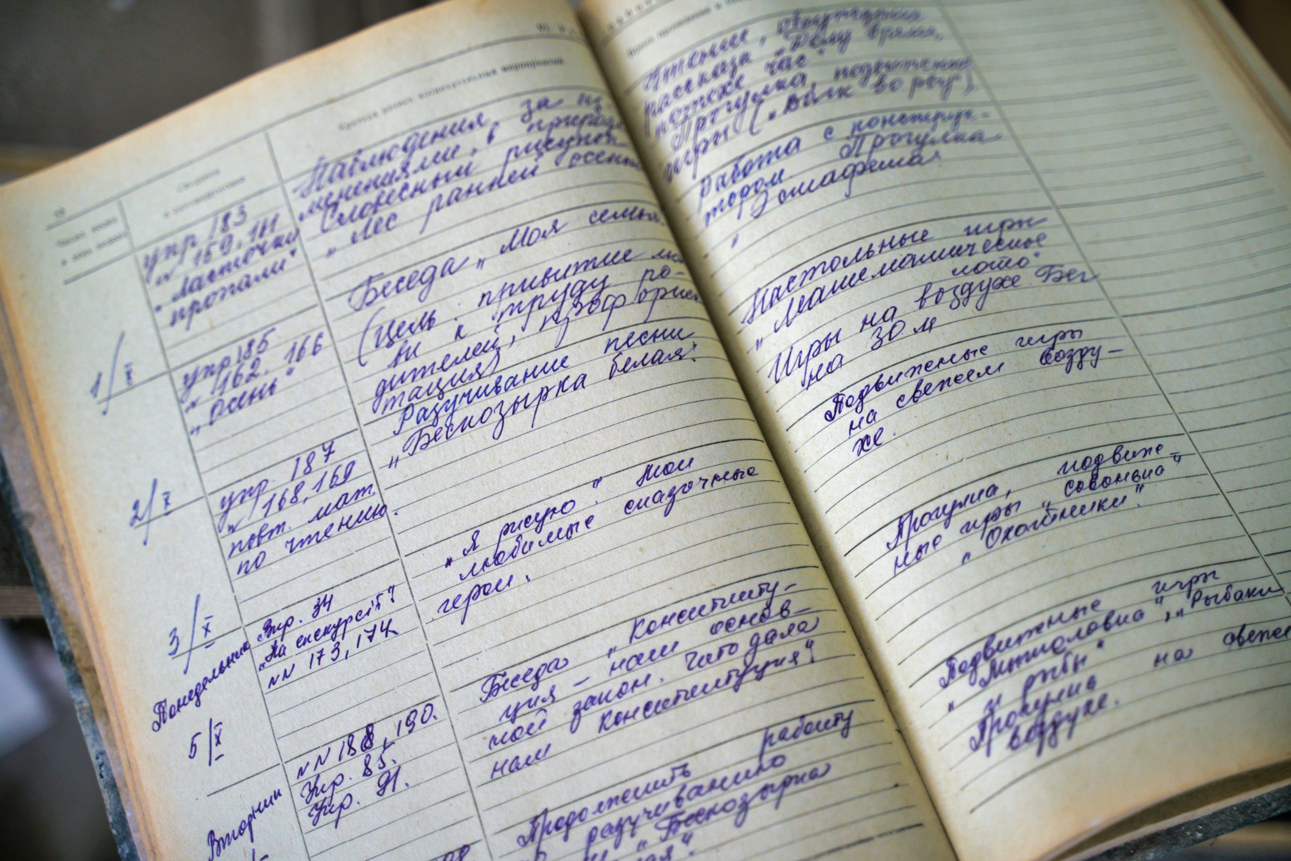 Manual visitor management system